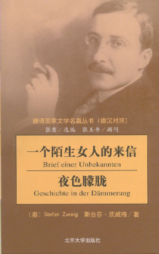 http://www.cbt-chinabook.de/images/34.036.jpg